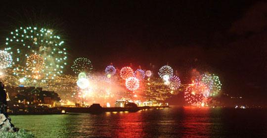 Circuit Magie du Nouvel An à Madère 5* - voyage  - sejour