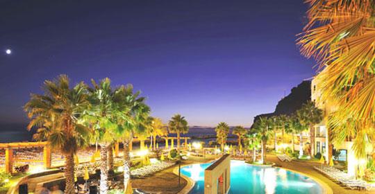 Hôtel Savoy Calheta Beach 4* - Vente Flash